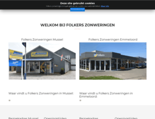 folkers-zonweringen.nl screenshot