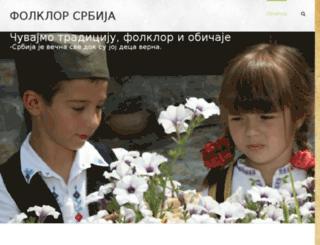 folklorsrbija.org screenshot