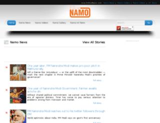 follownamo.com screenshot