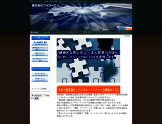 followone.co.jp screenshot