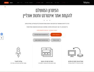 folyou.com screenshot