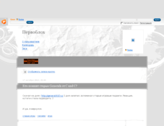 foma.blog.ru screenshot