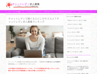 fomenweb.com screenshot