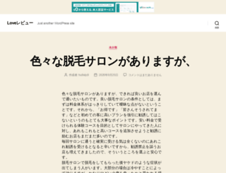 fomiran.com screenshot