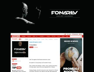 fonarev.pdj.ru screenshot