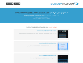fonctionpubliquedz.montadarabi.com screenshot