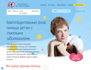 fond-alena.ru screenshot