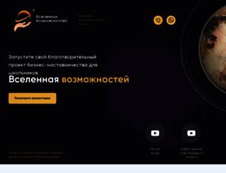 fond-np.ru screenshot