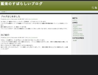 fondazioneprosa.org screenshot