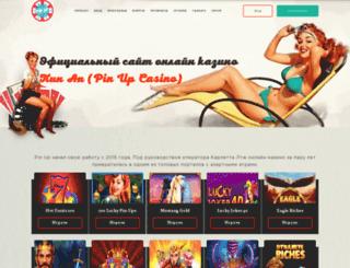 fonditos.com screenshot