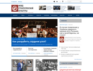 fondsk.ru screenshot