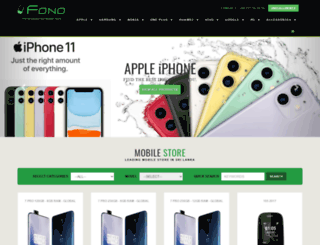 fono.lk screenshot