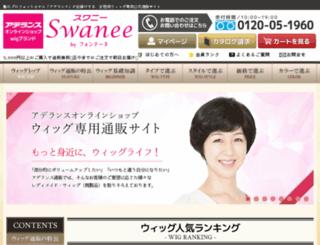 fontaine.ne.jp screenshot