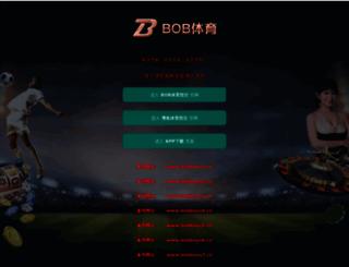 fontono.com screenshot