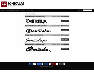 fontovi.rs screenshot