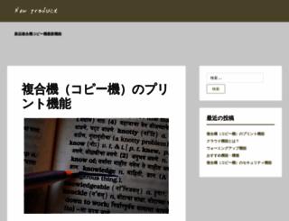 fontprep.com screenshot