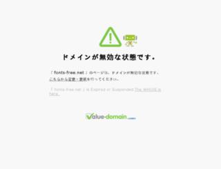 fonts-free.net screenshot