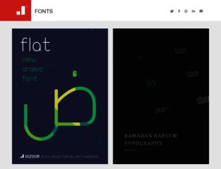 fonts.jozoor.com screenshot