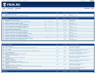 foobar2000.ru screenshot