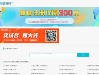 foobarbase.cn screenshot