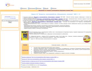 food-cd2006.uacommerce.com screenshot