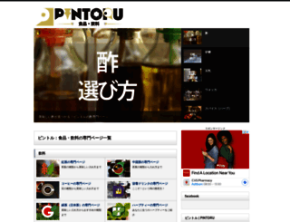 food-drink.pintoru.com screenshot