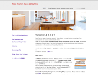 food-tourism-japan.com screenshot