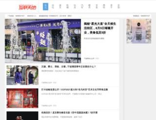 food.cnbb.com.cn screenshot
