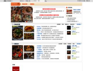 food.cqmmgo.com screenshot