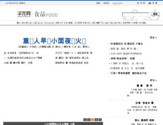 food.cqnews.net screenshot