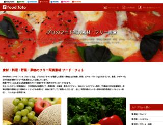 food.foto.ne.jp screenshot