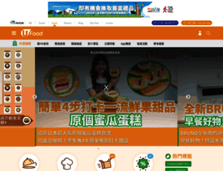food.ulifestyle.com.hk screenshot