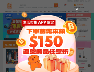 food123.com.tw screenshot