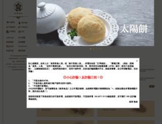 food168.com.tw screenshot