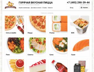 foodband.ru screenshot