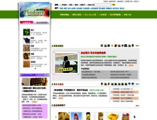 foodcare.com.tw screenshot