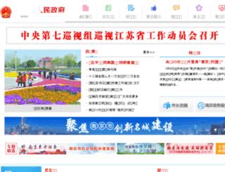 foodche.com screenshot