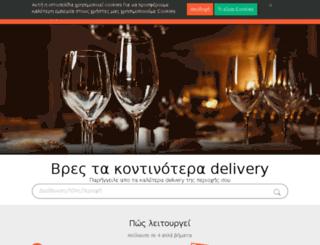foodclick.gr screenshot