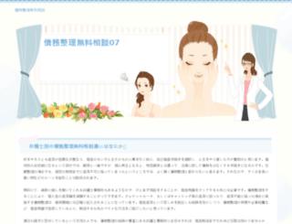 foodiaryonline.com screenshot