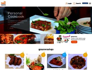 foodietaste.com screenshot