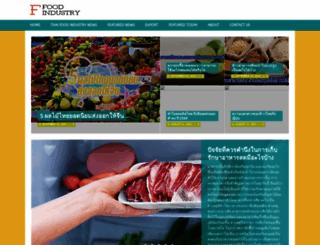 foodindustryjobs.com screenshot