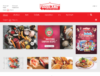 foodland.co.th screenshot