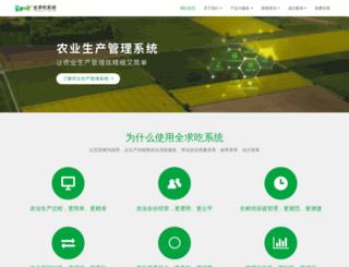 foodmall.com screenshot
