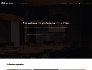 foodme.gr screenshot