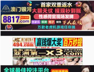 foodrool.com screenshot