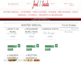 foodsauda.com screenshot