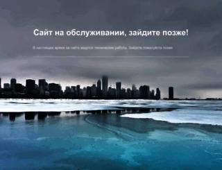foodslist.ru screenshot