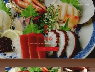 foodsystem21.com screenshot