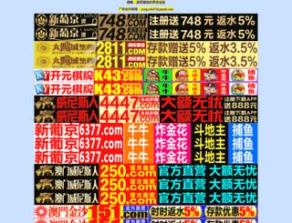 foodtravelbliss.com screenshot