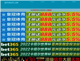 foodzep.com screenshot